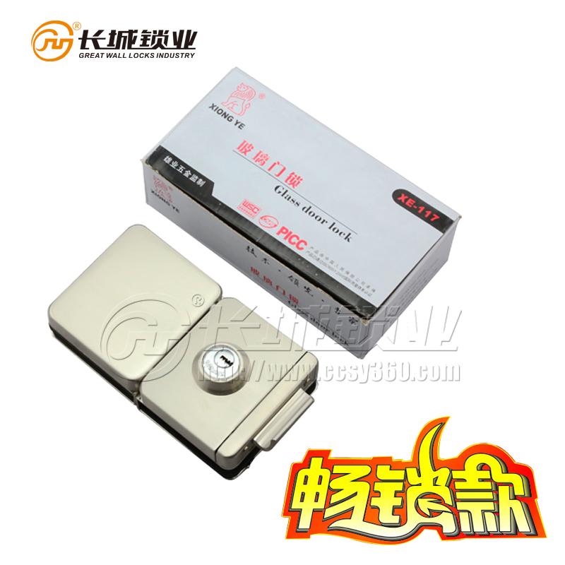 金狮玻璃门单锁XE-117(方型)