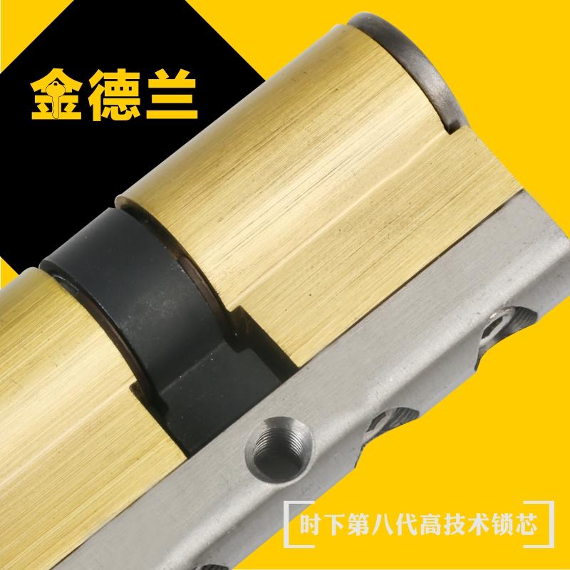 金德兰超C级单叶片多彩锁芯-系列(多轨道滴胶柄)带防尘盖